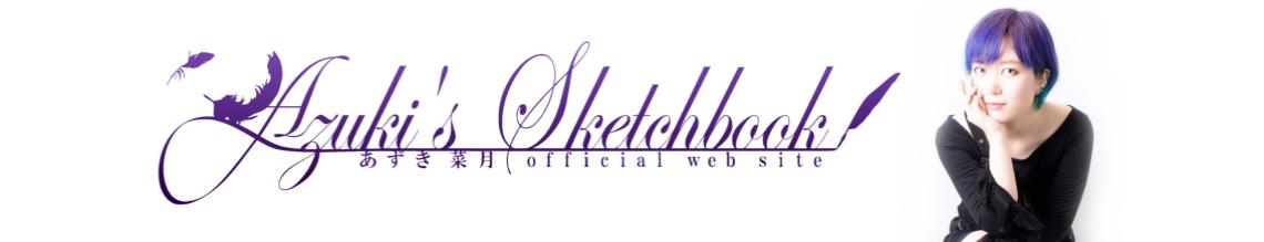 あずき菜月 official:Azuki's Sketchbook